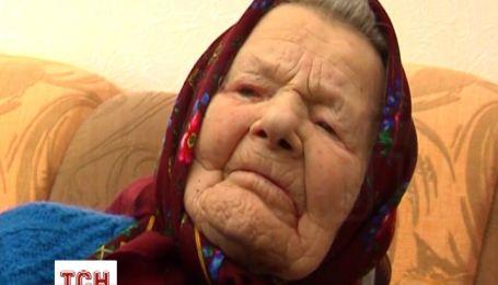 Старейшая женщина Украина отметила 117 день рождения