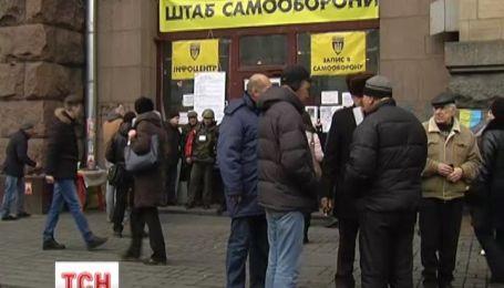 Киевляне начали генеральную уборку города