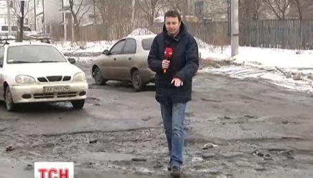 В Україні 1700 кілометрів доріг, якими їздити неможливо