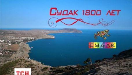 В Крыму власть потратила 217 тысяч гривен на 30-секундный видеоролик