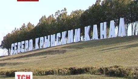 Херсонщина не перестанет поставлять воду в Крым