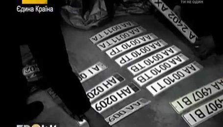 З Межигір'я безслідно зникають суперкари Януковича