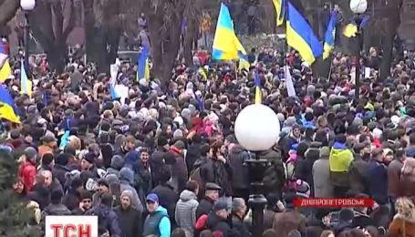 В Днепропетровске народное Вече выразило поддержку Коломойскому