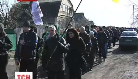 "На Донетчине похоронили бойца ""Небесной сотни"" Ивана Пантелеева"