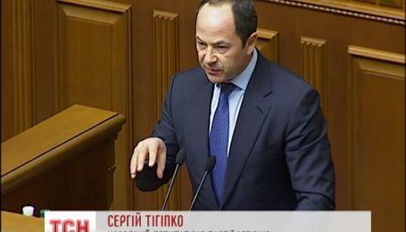 ПР у парламенті підтримала комуністів і оголосила бойкот