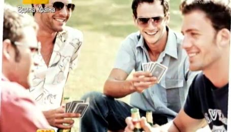 Дружба с друзьями любимого мужчины укрепляют отношения