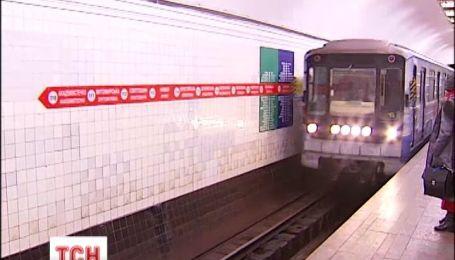 Киевляне начали прогнозировать графики заминирования метро