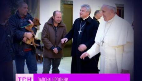 На дне рождения у Папы Римского побывали четверо бездомных и один пес