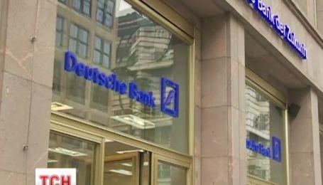 Германия проведет расследование в своем банке из-за Александра Януковича