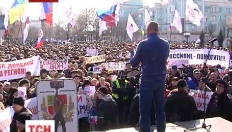 Пророссийские митинги охватили юго-восточные области