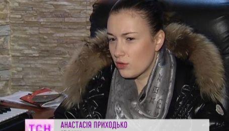 Анастасія Приходько не хоче жити у Росії