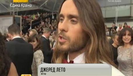 """Зірки церемонії """"Оскар"""" підтримали Україну"""