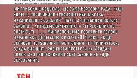 Мартин Шульц призвал скорее разрешить конфликт в Украине