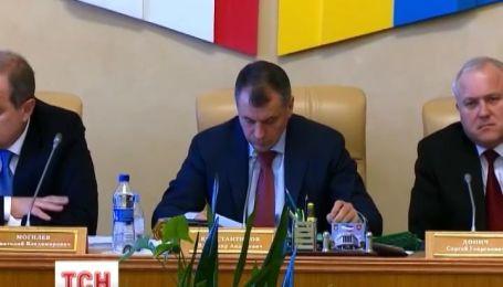 В СБУ подозревают депутатов крымского парламента в сепаратизме