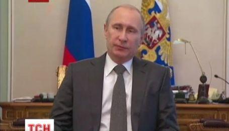 Москва отказывается давать деньги