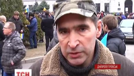 У Дніпропетровську біля військкоматів утворились черги