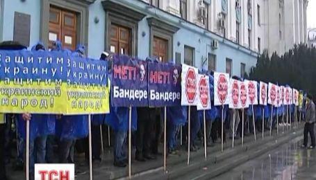 СБУ возбудила уголовное дело относительно посягательства на территориальную целостность Украины