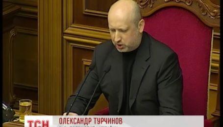 Сергей Куницын будет представлять президента Украины в Крыму