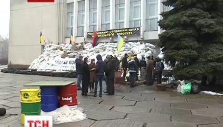 У Полтаві суд зобов'язав протестувальників звільнити облраду