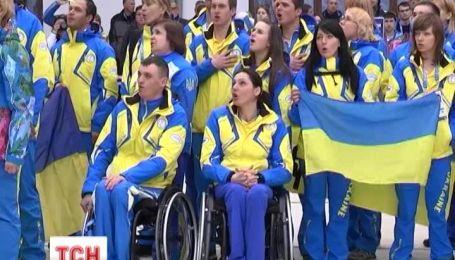 У Сочі зі сльозами на очах підняли прапор України