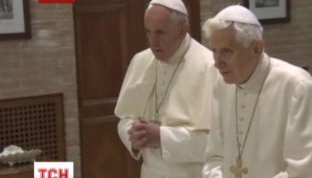 Папа Римський Франсиск особисто привітав із Різдвом свого попередника