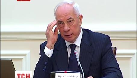 Азаров рассказал, на каких условиях будут сотрудничать с таможенным союзом