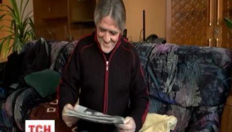 В Венгрии 55-летний безработный алкоголик стал миллионером