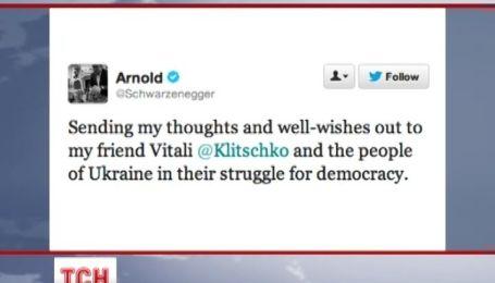 Арнольд Шварценеггер поддержал украинский народ