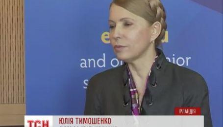 Юлія Тимошенко летить у Берлін на лікування