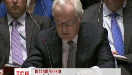 Росія не спромоглась аргументувати вторгнення в Крим