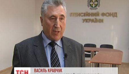 Пенсионный фонд Украины признался, что им не хватает денег