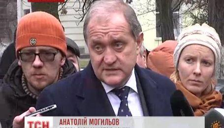 Правительство Могилева отправили в отставку