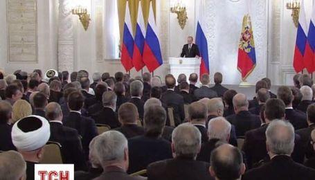 Путін заявив, що Росія не хоче розділу України