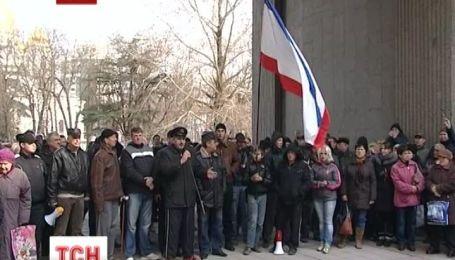 В Крыму решается статус автономии