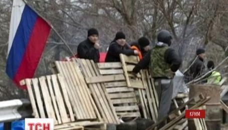 Советник Генсека ООН прибыл в Крым посмотреть на русских