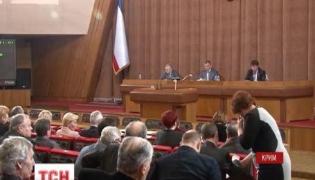 Крымский парламент хочет объявить Яценюка, Кличко и Тягнибока персонами нон- грата в Крыму