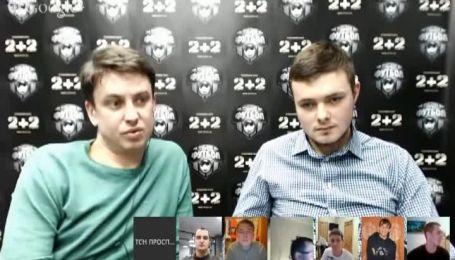 Циганик: не можна не підтримувати Євромайдан