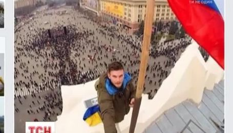 Российский флаг над Харьковской облгосадминистрацией установил гражданин России