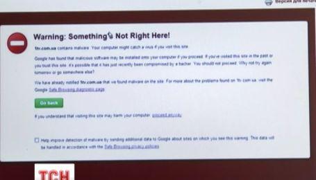 Госслужба хочет блокировать все сайты с нарушением авторских прав