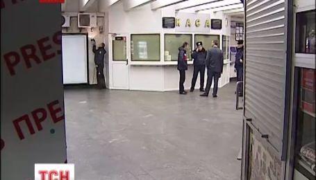 Ввечері у Києві знову заблокували метро