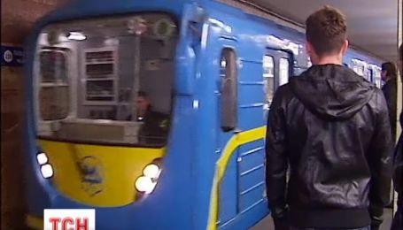 Київський метрополітен відновив роботу