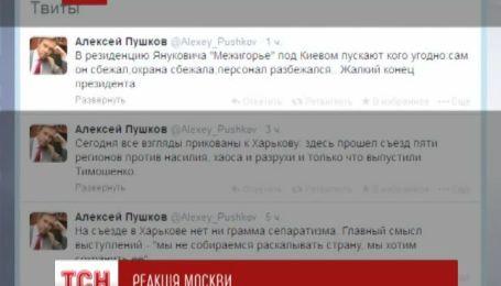 Российские депутаты недовольны развитием событий в Украине