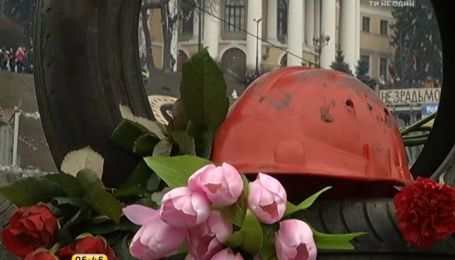 С 1 марта погода порадует украинцев плюсовой температурой без осадков