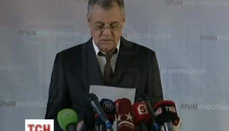 """В Крыму """"обработали"""" 100% бюллетеней и насчитали 96,6% желающих присоединиться к России"""