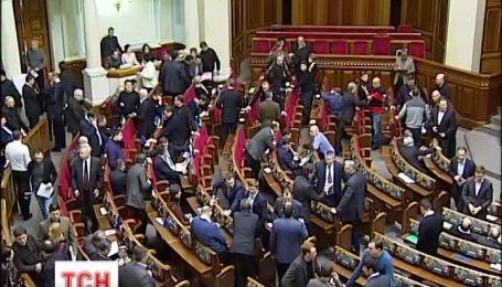 В Украине формируется новая власть