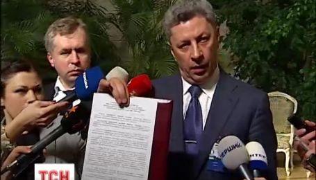 Росія не погодилася на пропозицію української влади керувати ГТС України на рівних умовах