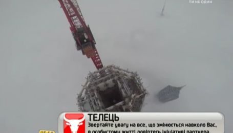 Украинец и русский покорили самый высокий небоскреб в Китае
