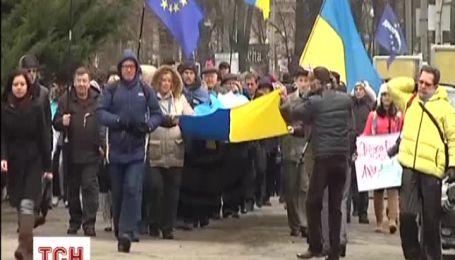"""Днепропетровск вышел поддержать Марш миллиона: """"Киев - мы с тобой"""""""