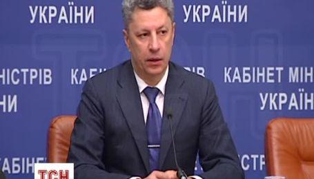 Економія від зниження ціни на російський газ складе близько $ 3 млрд
