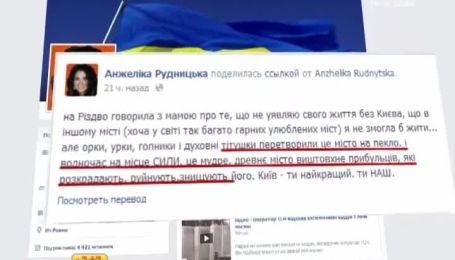 Українські зірки обурюються подіями в Києві і виходять на Майдан